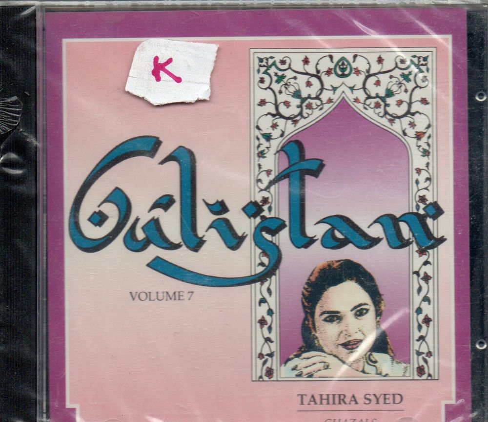 Gulistan Vol 7 - tahira Syed - Ghazals  [Cd ]