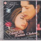 Chand Sa Roshan Chehra [Cd] Music : Jatin lalit -  First Edition Release
