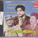 Ponaal Pogattum Poda - Philosophical Songs From tamil Films [Tamil Cd]