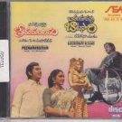Prema mandiram / Bahudoorapu Batasari /  [Telugu Cd] Classic Telugu Soundtrack