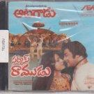 Circus Ramudu / aatagadu   [Telugu Cd] Soundtrack of classic