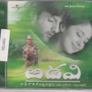 Jungle - Fardeen Khan - telugu film soundtrack [cd]