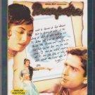 Prempatra - Shashi kapoor , Sadhna  [Dvd]