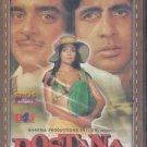 Dostana - Amitabh bachchan , Shrughan sinha , Zeenat Aman  [Dvd] Eros released