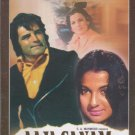 Aaja Sanam - Firoz Khan , Tanuja   [Dvd] Digi Pack -  Samrat Released