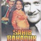 Sahib bahadur - Dev Anand    [Dvd] WEG Original release