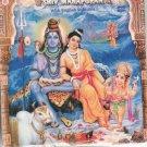 Shiv Mahapuran    [12 Dvds Set] Complete Set Original