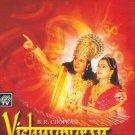Vishnupuran - By B R Chopra    [23 Dvds Set] Complete Set Original