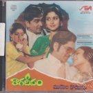 Muddulakoduku / Raagadeepam  [Telugu Cd]  Music : Chakravarti / K V Mahadevan