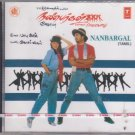 Nanbargal - Music Babu Bose  [Tamil Cd] Soundtrack First Edition Released