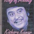 King Of Melody - Kishore Kumar  [Song Dvd]  WEG Released