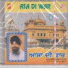 Asa Di war By Bhai Surinder Singh Jodhpuri - Hazuri Ragi Of Darbar Sahib  [Cd ]