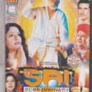 Sai Ek Prerna - Sudhir Dalvi, Gracy Singh, Aryan Vaid , Prem Chopra  [Dvd]