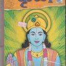Krishna - Animated IN Hindi   [Dvd] Stories Of Lord Krishna