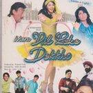 Mera Dil Leke Dekkho - Jackie shroff , Jaspal Bhatti  [Dvd] Comedy