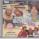 Chhankata 2006 Kadh'tiyan Kasraan - jaswinder Bhalla ,Bal muk[Cd] Comedy Punjabi
