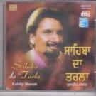 sahiba Da tarla By Kuldeep Manak [Cd] Punjabi classic songs