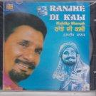 Ranjhe Di kali  By Kuldeep Manak [Cd] Punjabi classic songs