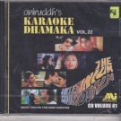 Aniruddh's Karaoke Dhamaka Vol 22 [Cd ] Cd Vol 81-Tere Naam,SaajanSirf tum