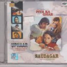 Piya Ka Ghar / Uphaar / saudagar [Cd] Classic From Rajsri Prod