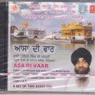 Asa Di war [ 2 Cds Set] Bhai Surinder Singh ji jodhpuri Sachkhand Shri Harminder sahib