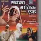Sabka Malik Ek - Sudhir Dalvi  [Dvd]