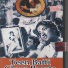 Teen Batti Chaar Raasta - Sandhya [ Dvd]