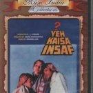 Yeh Kaisa Insaf - Shabana Azmi , Ninod Mehra [Dvd]