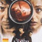 Teesri Aankh - Sunny Deol, Amisha Patel,Neha Dhupia,Aarti Chhabria [Dvd]