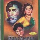 Khazanchi - balraj sahni , rajendra Kumar [Dvd] samrat released