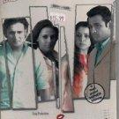 Delhiiheights - Jimmy shergill , Neha Dhupia [Dvd] Delhi Heights -Suspence