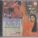 Pyar Mohabbat Hone do - Qawali by Parveen saba  [cd]