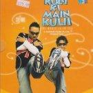 Chain Khulii Ki Main Kulii - Rahul Bose ,   [ Dvd]