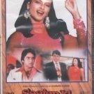 Saajan Ki Saheli - Rekha , Vinod Mehra[Dvd] DEI Released