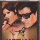 Anupama - Dharmendra , Sharmila  [ Dvd] Samrat Released