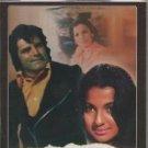 Aaja Sanam - Firaz Khan , Tanuja  [ Dvd]
