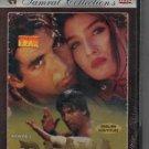 Daava - Akshay Kumar , Raveena Tandon [Dvd]1st Edition Samrat Released