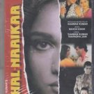Khal Naaikaa - Anu Agarwal   [Dvd] DEI Released 1st edition