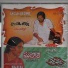 Angadi Bhomma / Sujatha / Swapna  [Telugu Cd]