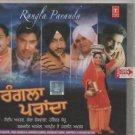 Rangla Paranda - Sandeep Akhtar,Gora Chakwala,Harinder Sandhu,Anmaol &More[Cd]