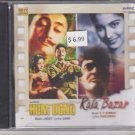 Naya daur / Kala Bazar  [cd]  Soundtrack of Classic Films
