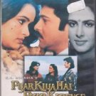 Pyar Kiya Hai Pyar Karenge - Anil Kapoor , Padmini Kolhapure [Dvd] WEG Released