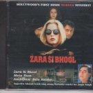 zara Si Bhool By Jagjit Singh, Syresh wadkar, Kavita Krishnapurthy, Madhvi [Cd]