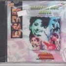 Hariyali Aur raasta / Himalay ki God Mein   [cd]Soundtrack of Classic Films