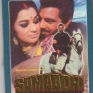 Samaadhi - Dharmendra , Asha parekh  [Dvd] 1st edition  samrat Released