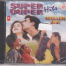Super duper Hits - Chiller Mix  [cd]