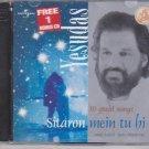 SitaronMein tu By yesudas  [2Cd set]free cd of Ram Jaane Soundtrack