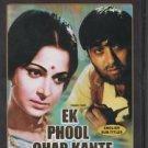 Ek phool char Kante - Sunil Dutt , Waheeda Rahman  [Dvd] samrat released