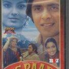 Uspaar - Vinod Mehra , Maushmi Chaterjee  [ Dvd] 1st Edition Eros Released