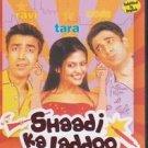 Shaadi ka Laddoo - Nagar Khan , Sanjay Suri,Mandira Bedi,Ashiash Chaudhury [Dvd]